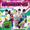 > Big Bang - Gara Gara GO! (2010)