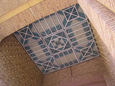 artisanat marocain du plafond tataoui faux plafond false ceiling faux plafond bois. Black Bedroom Furniture Sets. Home Design Ideas