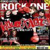 Rock One, LAreportère, MTV Awards, NRJ12, Le BOOK des fans ....