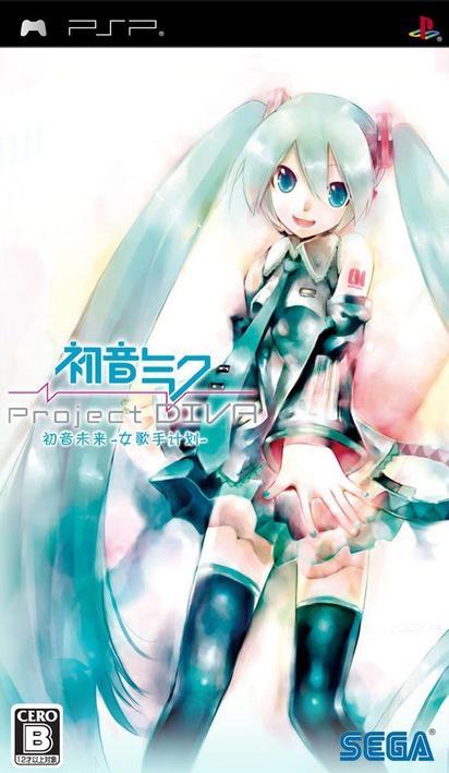 Hatsune Miku Project Diva - Jaquette