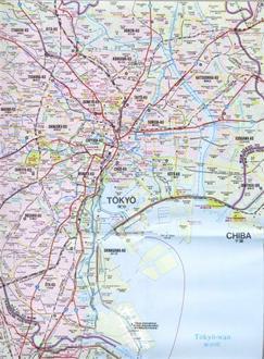 Quartiers de Tokyo 1