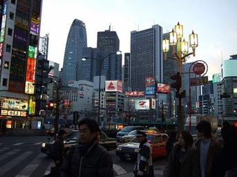 Quartier de Tokyo 4
