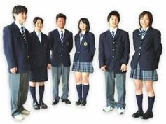 Système scolaire Japonais