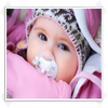 Bébé avec la teuteu