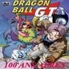 vidéo: Générique de Dragon Ball GT (comme vu à la télé)