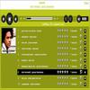 LikeMusic-x à d'autres blogs ! .. Quoi ? Ah bon ?!! VITE !!!!!!