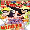 CHAPITRE NARUTO EST NEWS !!!!