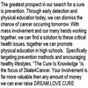 DreamLoveCURE