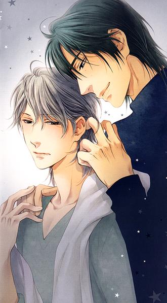 Treat me gently, please ! - Akira Story