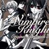 Vampire Knight / Suna no Oshiro / Kanon Wakeshima