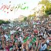 forza algerie ,vive l'algerie ,viva l'algerie ,تحا الجزائر