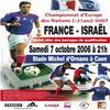 france - israël