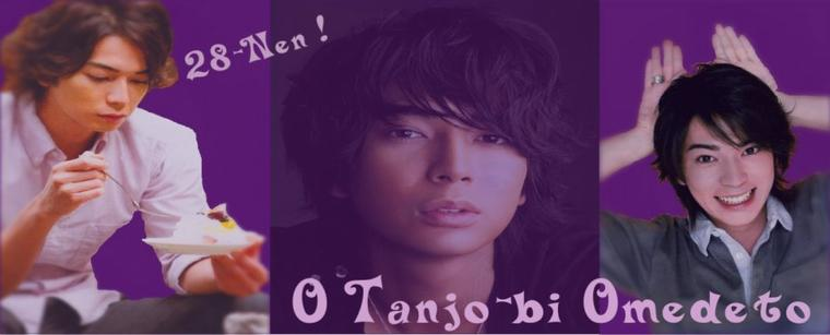 Otanjobi Omedetô Jun-kun ^ ^