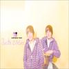 Chapitre 6 :La relation entre Justin et moi découverte