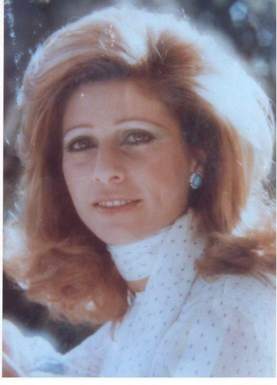 La défunte reine Alia de Jordanie