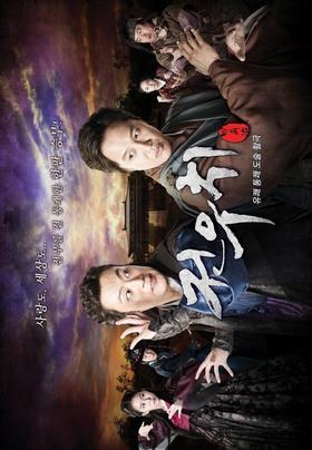 Drama : Coréen Jeon Woochi  24 épisodes[Fantastique, Action, Art Martiaux, Drame, Romance et Historique]