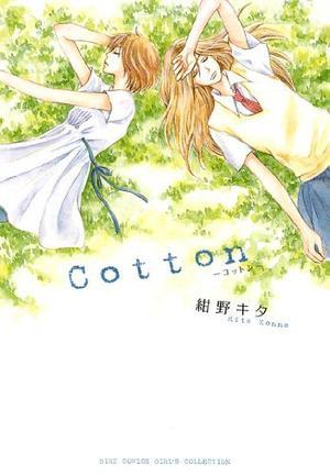 One shot Cotton  Genre : Josei [Drame et Tranche de vie]