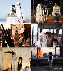Drama : Japonais Shinigami No Ballad 12 épisodes[Drame et Fantastique]