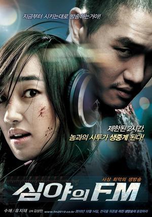 Film : Coréen Midnight F.M. 106 minutes