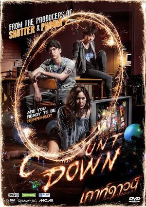 Film : Thailandais Countdown 87 minutes