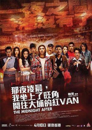 Film : Hong Kongais The Midnight After 124 minutes[Comédie, Thriller et Horreur]