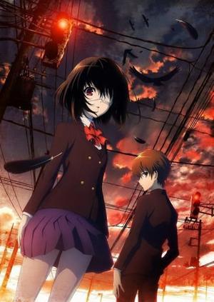 Anime Another Genre : Seinen[Horreur, Drame et Ecole]