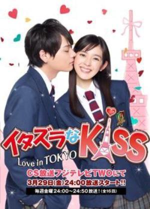 Drama : Japonais Itazura Na Kiss ~Love In Tokyo 16 épisodes [Romance et Comédie]