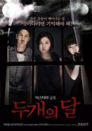 Film : Coréen Two Moons 86 minutes[Horreur et Mystère]