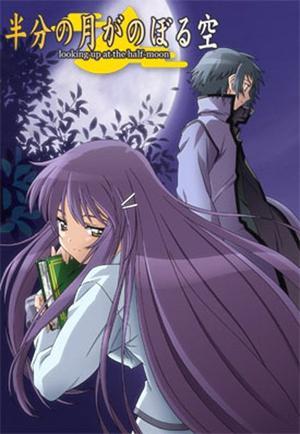 Anime Hanbun No Tsuki ga Noboru Sora  Genre : Shojo[Drame, Romance et Amitié]