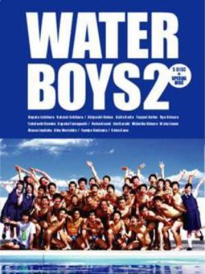 Drama : Japonais Water Boys Saison 2 12 épisodes[Comédie, Sport, Ecole et Romance]