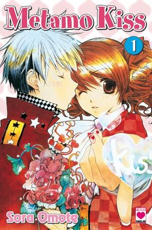 Manga Metamo Kiss  Genre : Shojo[Comédie et Romance]