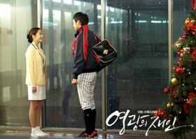 Drama : Coréen Glory Jane  24 épisodes [Romance, Drame et Comédie]