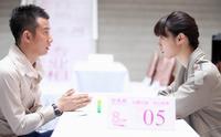 Film : Chinois Love Is not Blind110 minutes[Romance et Comédie]