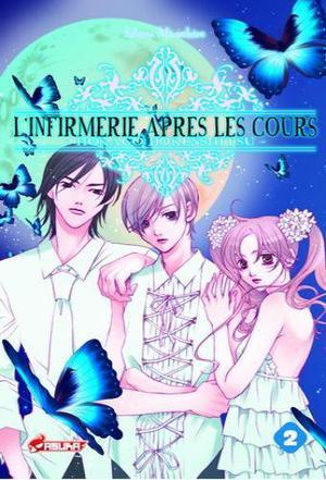 Manga L'infirmerie après les cours Genre : Shojo[Romance, Drame, Fantastique et Ecole]