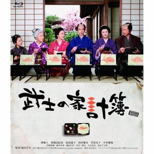 Film : Japonais Bushi No Kakeiko  129 minutes[Drame et Fais réels]