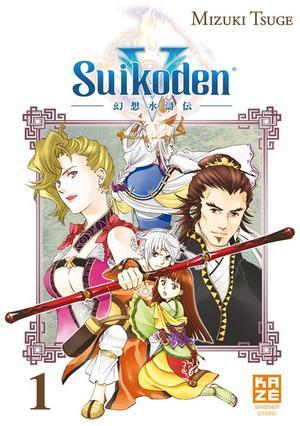 Manga Suikoden V Genre : Shonen[Aventure, Drame et Fantastique]