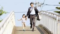 Film : Japonais Usagi Drop 114 minutes[Comédie et Drame]