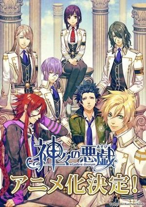 Anime Kamigami no Asobi Genre : Shojo[Dieux, Harem inversé, Mythologie et Comédie]