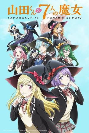 Manga/Anime Yamada-kun to 7 Nin no Majo  Genre : Shonen [Comédie, Fantastique, Ecole, Tranche de vie, Surnaturel et Ecchi]