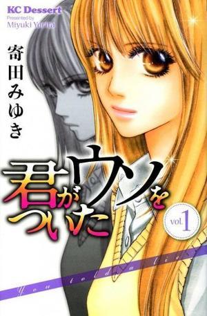 Manga Kimi ga Uso o Tsuita  Genre : Shojo[Romance, Drame, Msytère et Surnaturel]