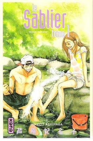 Manga  Le sablier Genre : Shojo[Romance et Drame]