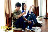 Film : Chinois et Taiwanais A Moment of Love 93 minutes