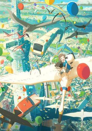 Film d'animation Hinata no Aoshigure 18 minutes [Aventure, Romance et Amitié]