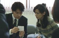 Film : Japonais Tel père, tel fils  120 minutes