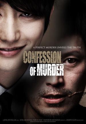 Film : Coréen Confession Of Murder 119 minutes[Thriller et Drame]