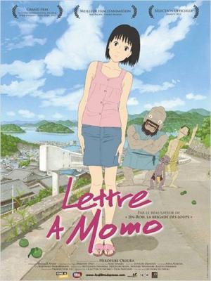 Film d'animation  Lettre à Momo 120 minutes[Comédie, Action, Drame, Fantastique et Tranche de vie]