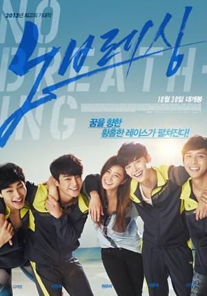 Film : Coréen No Breathing 118 minutes [Romance, Drame et Sport]