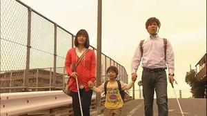 Film : Japonais Ai Wa Mieru 94 minutes[Maladie, Handicap, Faits réels, Vie sociale, Drame et Famille]