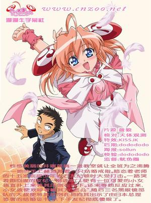 Anime   Rizelmine Genre : Shonen[Comédie, Romance et Ecchi]