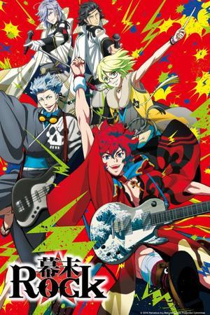 Anime  Bakumatsu Rock Genre : Shojo [Guerre, Historique et Musique]